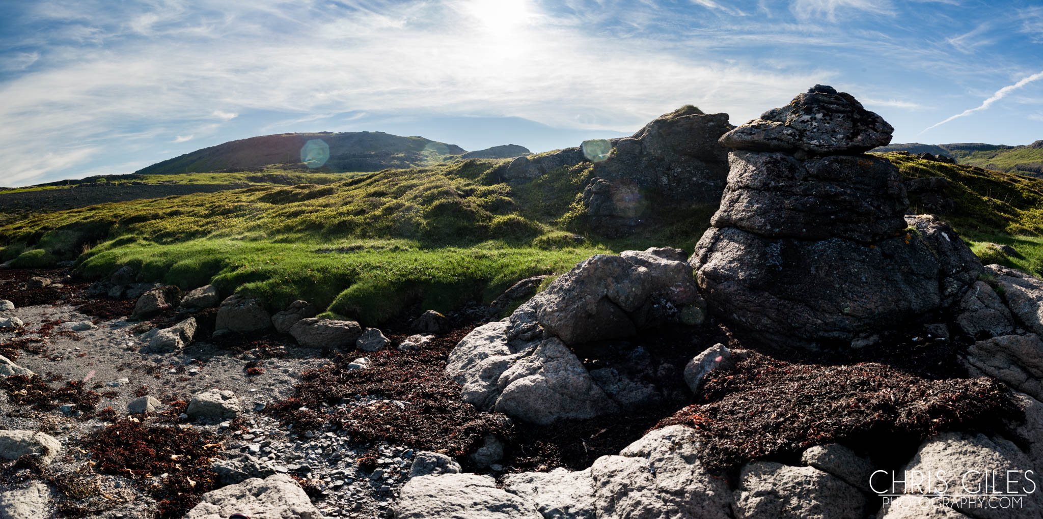 Interesting rock formations of Iceland